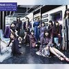 三方背?デジパックって何?乃木坂46 3rdアルバム「生まれてから初めて見た夢」