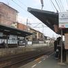 2017.03.19  嵐山を観光、嵯峨野観光鉄道トロッコ列車に乗る