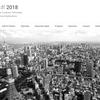 日本建築学会 情報シンポ 2018(第41回 情報・システム・利用・シンポジウム):論文/報告募集中です