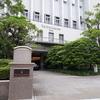 【宿泊記】リッツカールトン大阪のクラブフロアの魅力を徹底解説します。大阪梅田にありながら静かな格調高い空間でいやされます。クラブラウンジはフードやアフタヌーンティーが絶品。