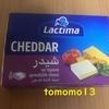 ポーランドの6Pチーズ!業務スーパー  Lactima(ラクティマ)『チェダーチーズバー』を食べてみた!
