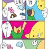 【子育て漫画】3歳児の聴力視力検査が無理ゲー
