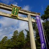 京都ニッポンフェスティバル