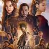 韓国ドラマ「アスダル年代記」感想【一気見推奨!】 シーズン2まだですか