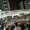 67 宮崎県☆えれこっちゃ宮崎に行ったブログ