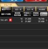 トルコリラ円スワップ生活 2017.6.25