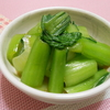 超簡単!!辛ウマ!!チンゲン菜の辛し和えの作り方