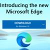 旧Edgeと新Edge(Chromium版Edge)の共存方法