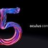 明日はOculusの開発者イベント - VR空間でストリーミング配信