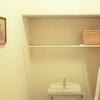 【公開】脱・殺風景なトイレ~インテリア性の高い収納