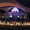 大阪文化芸術フェス presents OSAKA GENKi PARK Day 2!!後編