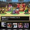 level.428【ウェイト100】第108回闘技場ランキングバトル4日目