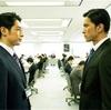 映画「 空飛ぶタイヤ 」【ネタバレ感想】最もいらないのはプライドとスジだと思う (映画49本目)