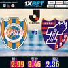 清水エスパルス vs FC東京、J1リーグ第20節