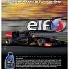 エルフのグローバル広告ー2