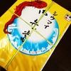シリーズ「駅弁」の旅 横浜駅「シウマイ弁当」