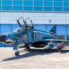 RF-4Eを見てきた@浜松広報館2019