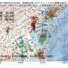 2017年08月19日 07時40分 茨城県北部でM3.4の地震