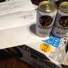 サッポロビール サッポロ生ビール黒ラベル40周年記念缶1ケース(350ml×24本入り) が当選