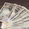 稼げる!高収入の短期バイトのおすすめと高収入バイトの探し方