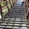 祖谷美人(祖谷峡温泉~徳島県)② & かずら橋へ…