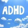 チュートリアル徳井義実はADHDでは無いと樺沢紫苑さんは断言、発達障害は自己診断出来ない?