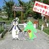『愛知牧場』動物と触れ合いまくり!名古屋から日帰りできる牧場で癒されてきました!