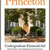 プリンストン大学 Class2024版 Financial Aid説明書