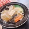 【台湾旅行】楽しいひとり鍋