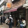 定番をしっかりと押さえた、車で巡るゴールデンウィーク神戸グルメの旅