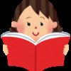 中学生・高校生の読書感想文の本・・・どの本にする❓どう選ぶ❓