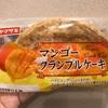 ヤマザキ マンゴークランブルケーキ 食べてみました