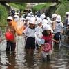 2年生:尾浜川探検に行きました