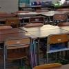 教育を受ける権利の攻略!勉強する上での注意点