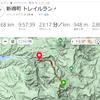 大雪山縦走2日目