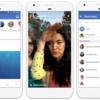 Facebook、ストーリーズ機能のテストを開始。圧倒的なユーザー数を利用した世界最大の消える系SNSへ