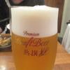 熟撰ビールを呑もう。