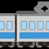 満員電車とブログ