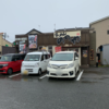 らーめん ののや 米山店(新潟市中央区) 味玉しおらーめん&炙りちゃーしゅー丼