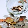 """""""貯金専用口座""""は持たない。銀行口座を楽天銀行に一本化しました"""