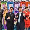 『好きか嫌いか言う時間』(TBS)に人気Youtuberヒカルやツイキャス人気配信者コレコレなどが出演