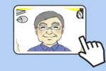 65歳から音楽活動するQuunyこと(くーにーこと福田 邦夫)を直撃!