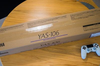 【自宅での音クオリティが格段に向上!】サウンドバー、BoseSolo5を買いに出かけた。でも実際に聞いて比較してみたらYAMAHAのYAS-106が高コスパでした!