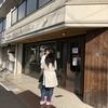 第89回 文房具朝食会@名古屋「仕事に役立つ文房具」が開催されました