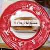 【セブンイレブン】チーズケーキみたいなプリン「イタリアンプリン」
