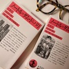 【本の話】ヴィクトル・ユゴーの『ノートルダム・ド・パリ Notre-Dame de Paris』を読む🤓前半