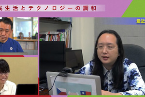 オードリー・タン氏 × さくらインターネット田中 「市民生活とテクノロジーの調和」