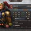 【三國志真戦:シーズン1】ガチで強い星4武将を紹介する