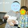 【新生児の破壊力】3人目について考えてみた。
