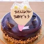 千葉市中央区で人気のケーキ屋!おすすめ誕生日ケーキ2選